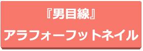 button_042