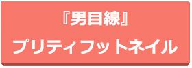 button_043