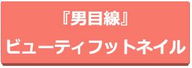 button_044