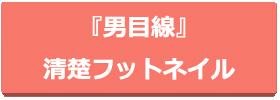button_045