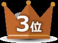 rank32x